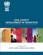 تنمية المجتمع المدني في المرحلة الانتقالية: دروس من تونس وليبيا ومصر واليمن غلاف (بالإنكليزية)