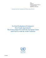 التقييم اللاحق لاتفاقيات لبنان التجارية الحرة: حالة اتفاقية التجارة الحرة مع الاتحاد الأوروبي منطقة التجارة الحرة العربية الكبرى مع الدول العربية غلاف (بالإنكليزية)