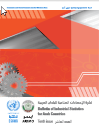 Industrial Statistics Bulletin for the Arab Countries, Issue 10, Issue 10 cover