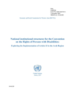 National Institutional Structures for the Convention on the Rights of Persons with Disabilities: Exploring the Implementation of Article 33 in the Arab Region cover