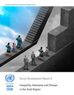 Social Development Report 2: Inequality, Autonomy and Change in the Arab Region cover