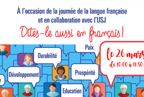 french language day 2019 banner
