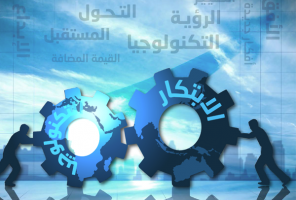 Innovation logo image