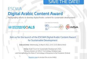 Invitation to the launch of ESCWA Award