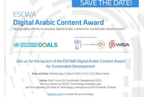 Invitation to the launch of ESCWA Award