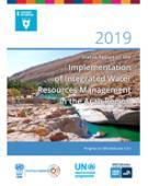 تقرير العام 2019 عن تطبيق الإدارة المتكاملة للموارد المائية في المنطقة العربية غلاف (بالإنكليزية)