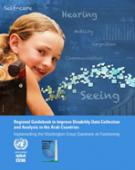 Regional Guidebook to Improve Disability Data Collection and Analysis in the Arab Countries cover