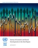 Survey of Economic and Social Developments in the Arab Region 2016-2017 cover