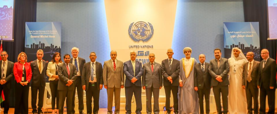 Group photo of Arab Ministers and Heads of Delegations
