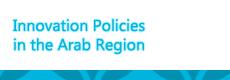 Innovation Policies in the Arab region