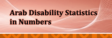 Arab Disability Statistics in Numbers 2017 logo