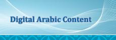 Digital Arabic Content icon