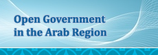 Open Government in the Arab Region logo