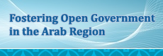 Fostering Open Government in the Arab region logo