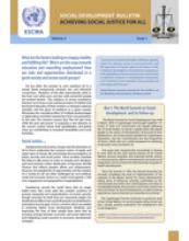 Achieving Social Justice for All, Social Development Bulletin, Vol.3, No. 1 cover
