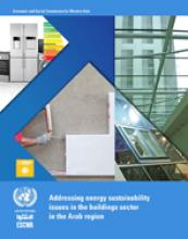 Addressing energy sustainability issues in the buildings sector in the Arab region cover