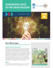 Advancing SDG7 in the Arab Region cover