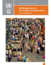 ESCWA's approach to Key Social Groups and Emerging Issues in the Arab region cover