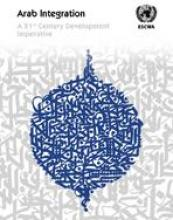 Arab Integration: A 21st Century Development Imperative cover