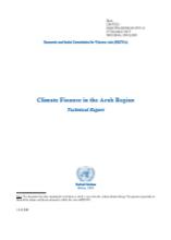 تمويل العمل المناخي في المنطقة العربية: تقرير فني