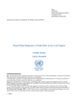 Fiscal policy response to public debt in the Arab region cover