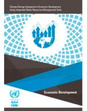 التكيف مع تغير المناخ في القطاع الاقتصادي عبر تطبيق أدوات الإدارة المتكاملة للموارد المائية غلاف (بالإنكليزية)