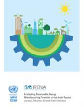 تقييم إمكانيات تصنيع الطاقة المتجددة في المنطقة العربية - الأردن، لبنان، الإمارات العربية المتحدة غلاف (بالإنكليزية)