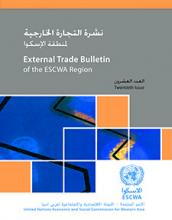 External Trade Bulletin of the ESCWA Region, No. 20 cover