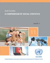 Arab Society: A compendium of Social Statistics, No. 11 cover