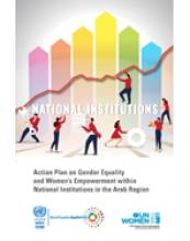 Action Plan on Gender Equality and Women's Empowerment within National Institutions in the Arab Region cover