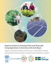 Study on Gender Mainstreaming, Social Inclusion, Human Rights Processes and Outcomes of Access to Energy in Targeted Local Communities in Lebanon cover