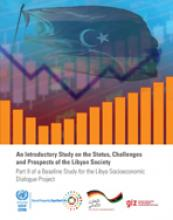 An Introductory Study on the Status, Challenges and Prospects of the Libyan Society cover