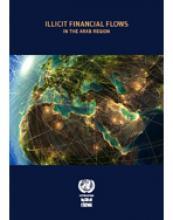 التدفقات المالية غير المشروعة في المنطقة العربية غلاف (بالإنكليزية)