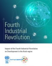تأثير الثورة الصناعية الرابعة على التنمية في الدول العربية غلاف (بالإنكليزية)