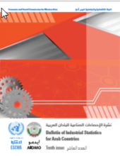 Industrial Statistics Bulletin for the Arab Region, Issue 10 cover