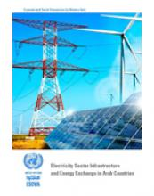The infrastructure of the electricity sector and the regional energy linkages and exchange cover