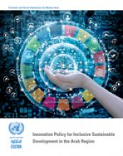 Innovation Policy for Inclusive Sustainable Development in the Arab Region cover