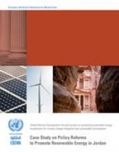 دراسة حالة حول إصلاحات السياسات لتعزيز الطاقة المتجددة في الأردن (بالإنكليزية)