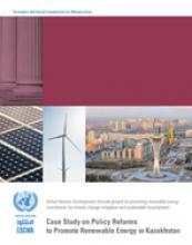 دراسة حالة حول إصلاحات السياسات لتعزيز الطاقة المتجددة في كازاخستان غلاف (بالإنكليزية)