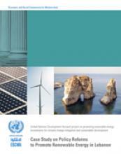 دراسة حالة حول إصلاحات السياسات لتعزيز الطاقة المتجددة في لبنان غلاف (بالإنكليزية)