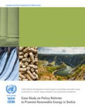 دراسة حالة حول إصلاحات السياسات لتعزيز الطاقة المتجددة في صربيا غلاف (بالإنكليزية)