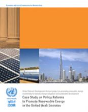 Case Study on Policy Reforms to Promote Renewable Energy in the United Arab Emirates cover