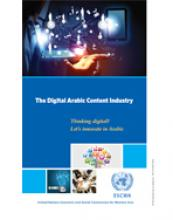 The Digital Arabic Content Industry cover