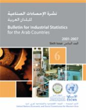 Bulletin of Industrial Statistics for the Arab Countries 2001-2007, No. 6 cover