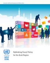 Rethinking Fiscal Policy for the Arab Region cover