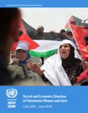 Social and Economic Situation of Palestinian Women and Girls (July 2016 - June 2018) cover