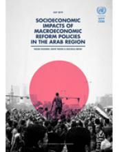 الآثار الاجتماعية والاقتصادية لسياسات الإصلاح الاقتصادي الكلي في المنطقة العربية غلاف (بالإنكليزية)