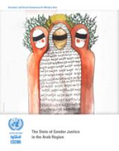 The State of Gender Justice in the Arab Region cover
