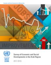 Survey of Economic and Social Developments in the Arab Region 2017-2018 cover