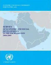 Survey of Economic and Social Developments in the ESCWA Region 2004-2005 cover